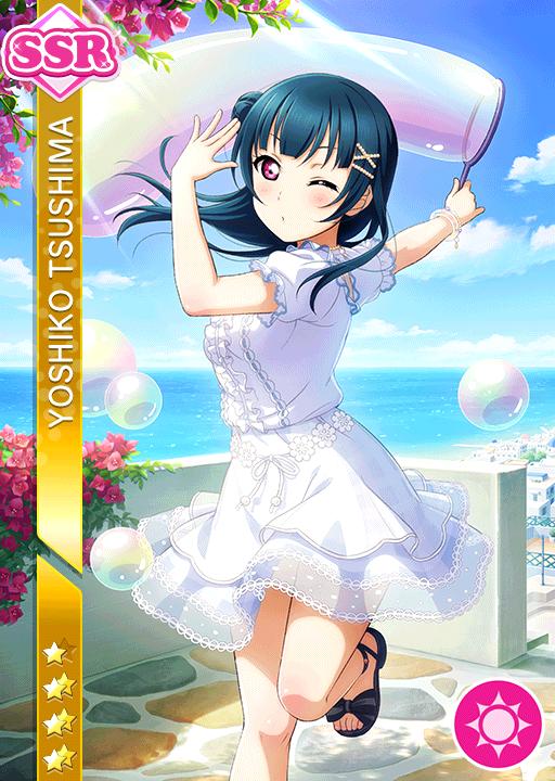 Cards 2074 Yoshiko Tsushima Ssr Llsif En